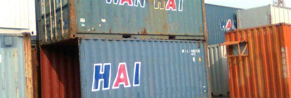 不管是何種型式的二手貨櫃,各種規格的貨櫃只要您