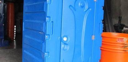 環保(儲存)式流動廁所